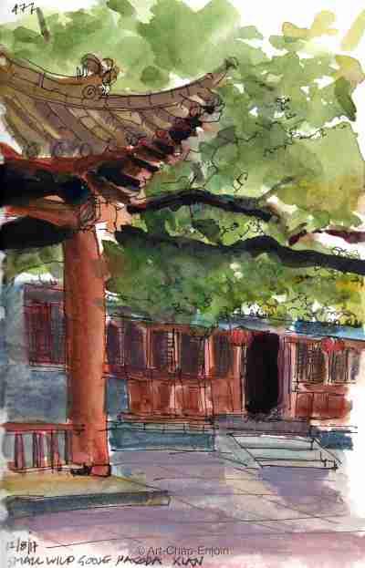 ACE.477-small wild goose pagoda xian 170812-2-wm